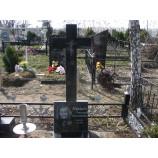Крест черный с распятием 1 - Фото