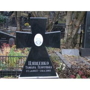 крест ритуальный -  казацкий