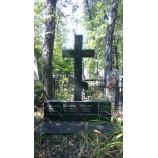 Крест Коростышев  Киев 2  90х45х8.. - Фото