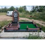 Вишневое кладбище комплексное собрание