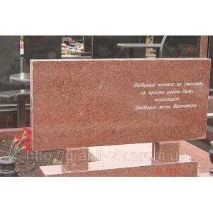 Памятник гранитный Стелла красный 110х60х8
