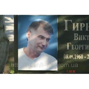 Фото на кладбище..