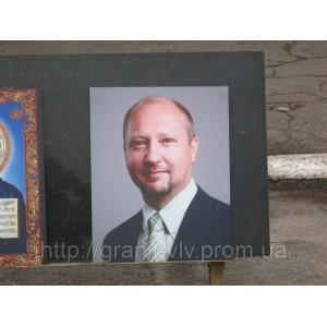 Оформление памятника киев.