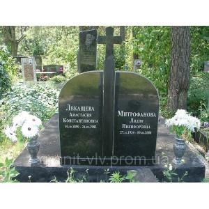 Памятник эконом класс.