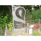 Уход за портретами и надписями на кладбище - Фото