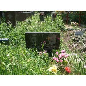 Памятник книга Стелла-С5 100х50х8
