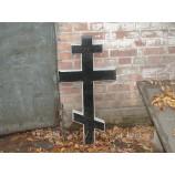 Крест на могилу из гранита 90х45х8 №4. - Фото