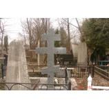 Крест гранитный на могилу 95х45х8 №6 - Фото
