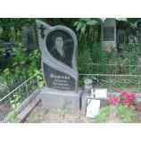 Гранитный памятник  Вита поштова кладбище  - Фото