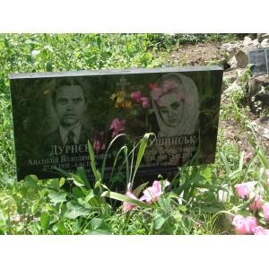 Поставить памятник на кладбище Байкове   Киев