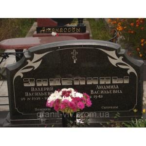 Памятник на Южном кладбище
