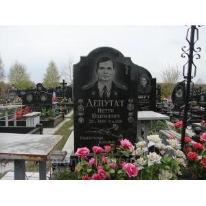 Памятник ритуальные Арка-А6/23 95х45х8..