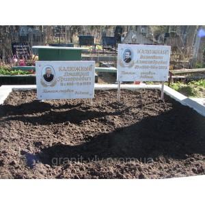 Благоустрой Памятник габбро Арка-А5 100х50х8...