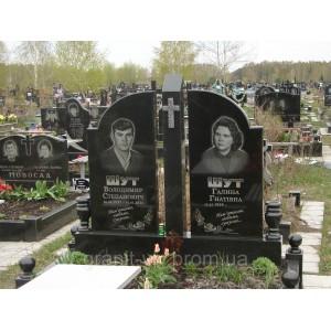 Памятник из камня Коростышев Арка-АL 110х60х8