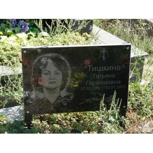 портрет на кладбище