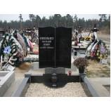 Надгробия книга  - Фото